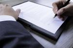 合同雙方違約責任怎么寫
