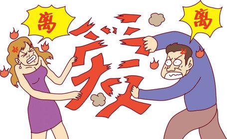 民政局离婚需要带户口本吗