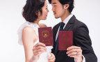 異地戀如何辦理結婚證