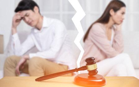 離婚房產過戶