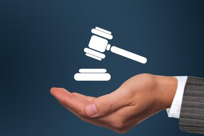 仲裁執行期限法律規定