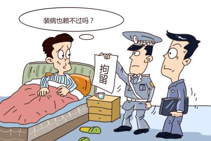 没有拘留证可以拘留人吗