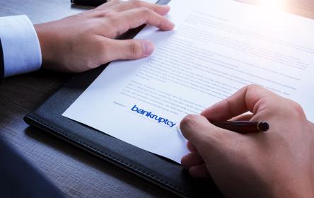 公司債務與法人債務的區別是什么
