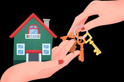 房屋產權證如何辦理