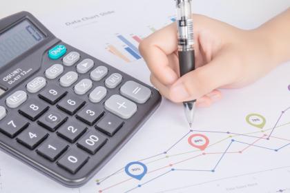 工資個人所得稅稅率表