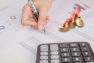 遺產稅怎么計算