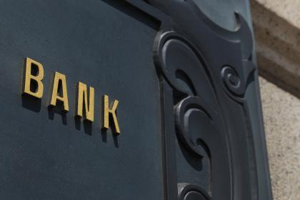 银行承兑汇票贴现要具备什么条件