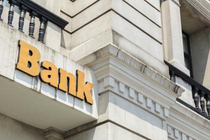 銀行放貸流程