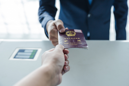 签证补办流程是怎样的