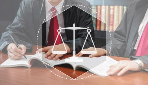 侵權行為的法律特征