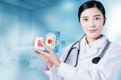 住院醫療保險結算程序