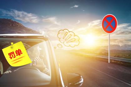 新交通法對安全帶的要求