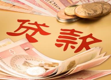 債務置換相關政策的建議