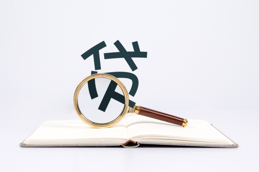 個人違法放貸罪立案標準