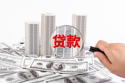 按揭買房如何防范風險