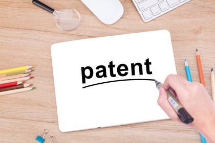 專利許可合同