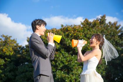 晚婚晚育如何獎勵