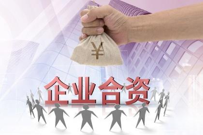 外商独资企业注册