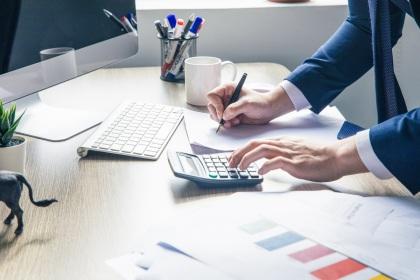 房贷利息计算公式是怎样的