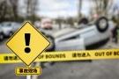 交通肇事后逃逸怎么認定責任