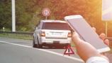 交通違章罰款怎么繳納