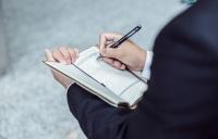 专利权的期限从什么时候开始计算