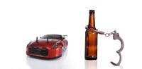 醉酒駕車處罰標準