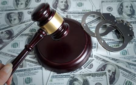 勞動仲裁收費規定
