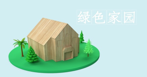2021杭州居住證辦理