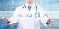 2021年醫療事故鑒定程序
