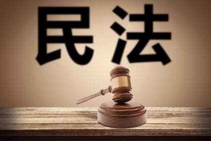 民法中財產權的分類