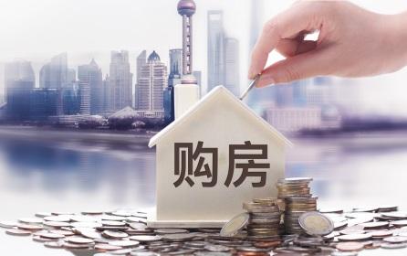 2021年二手房抵押貸款流程