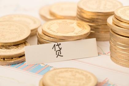 民間借貸借條注意事項