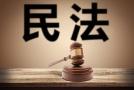 最新勞動合同法司法解釋