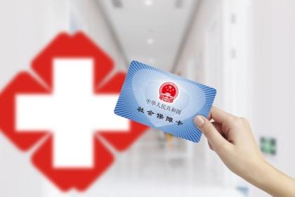 深圳養老保險繳費比例
