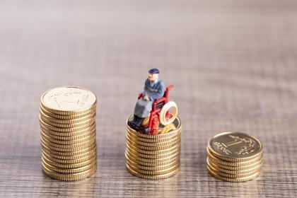 2021年養老保險多少錢