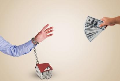 房改房的稅費如何計算