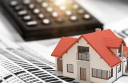 房屋質量有問題找哪個部門