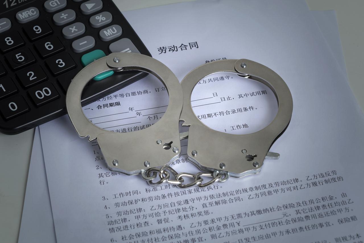 医疗事故罪立案流程