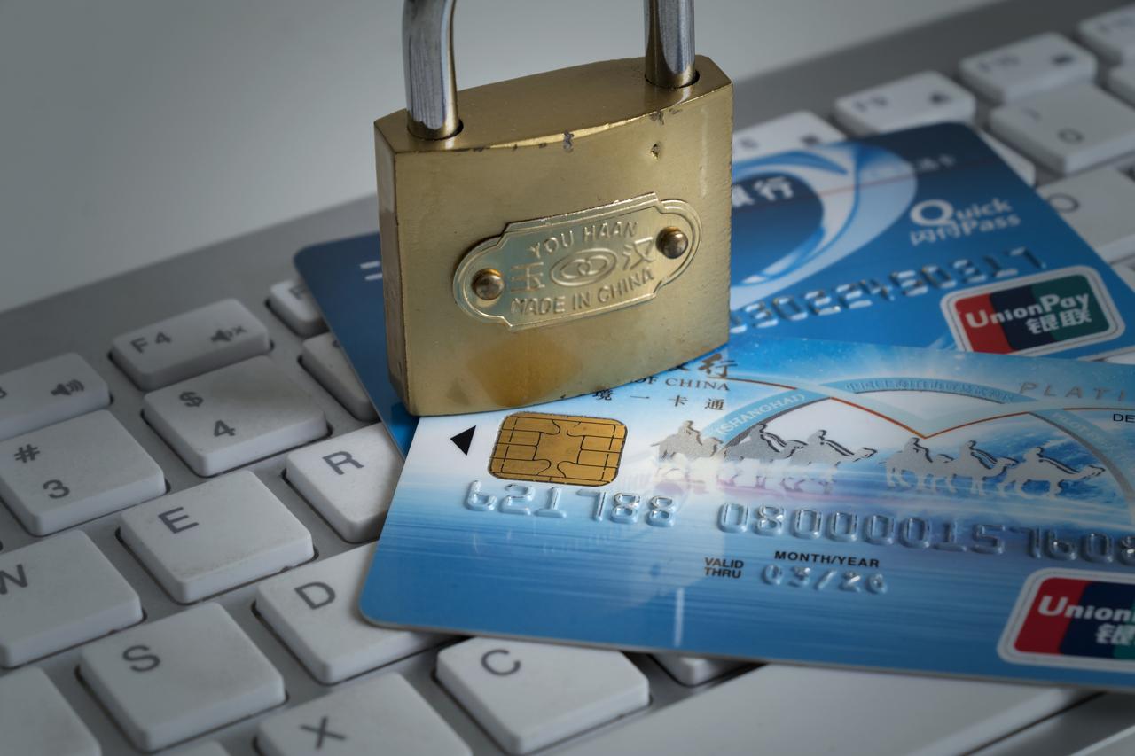 安全保证金可以退吗